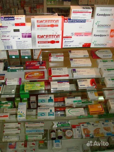 аптека ру спб какие лекарства можно здесь заказать