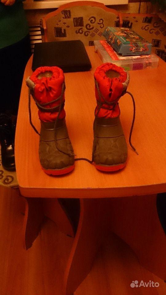 Сама желаю мир обуви ставрополь пушкина