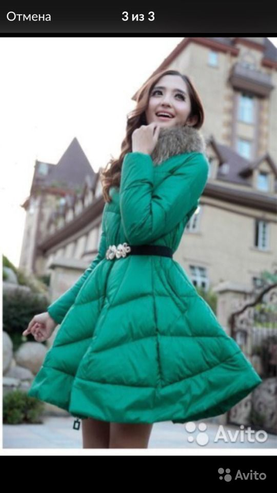 Куртка Как Платье Купить