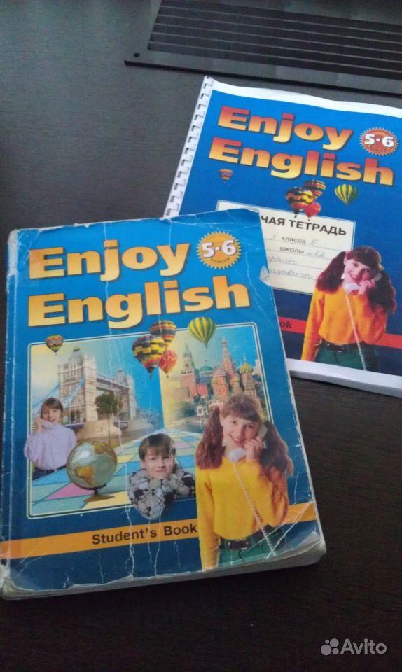 Учебник Enjoy English 4 класс Биболетова скачать