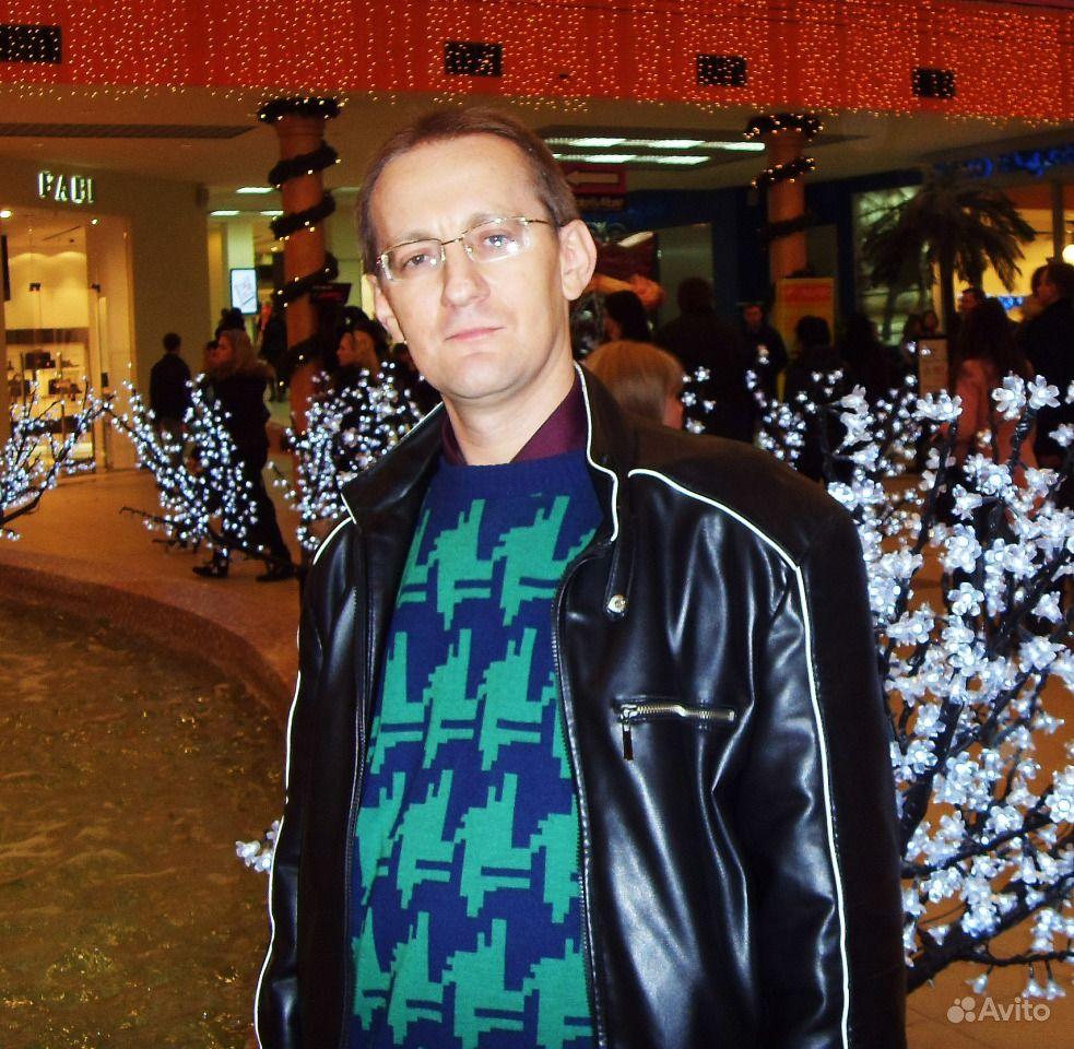 Санитар Медбрат Психолог.  Москва
