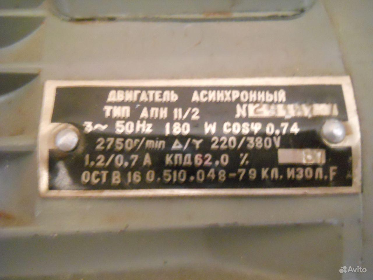 асинхронный двигатель купить Купить асинхронные двигатели с короткозамкнутым, фазным...