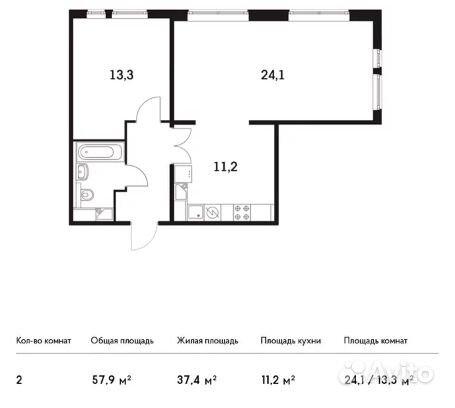 Продаю: 2-к квартира, 57.6 м , 17 18 эт..  Москва