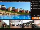 Испания недвижимость спецпредложения