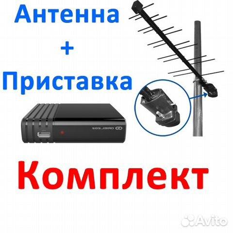 Как сделать антенну для приставки