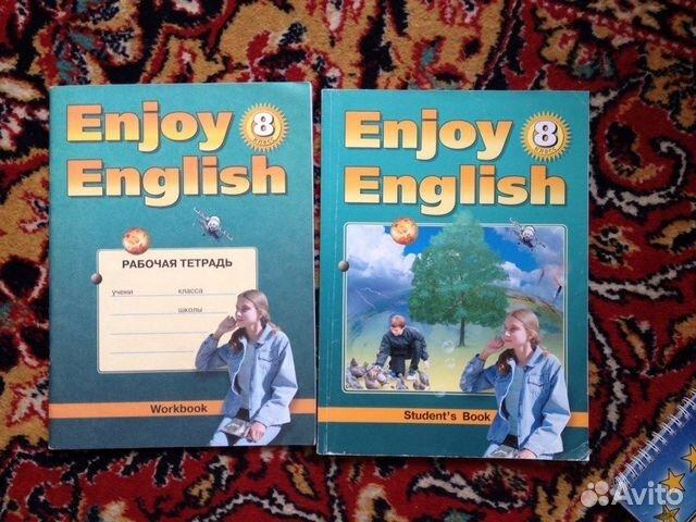 Решебник (ГДЗ) по учебнику Enjoy English, 8 класс (М.З. Биболетова, Н.Н. Трубанева) 2007