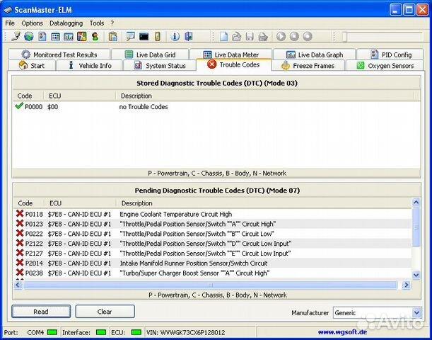 scanxl professional 3.5.0 license key.rar