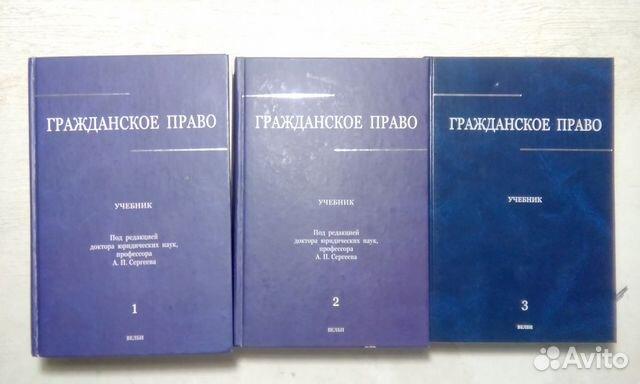 Правила внесения записей в трудовую книжку