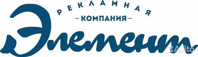 Рекомендуем компания, комсомольск-на-амуре