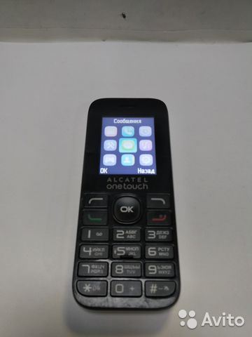 Alcatel 1016d user manual