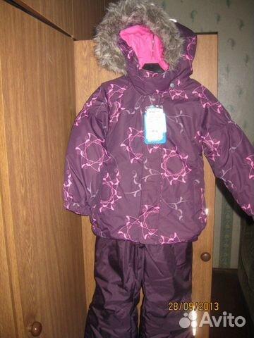 Фотография 1. Мембранная одежда Lassie зима новый - фотография 1.