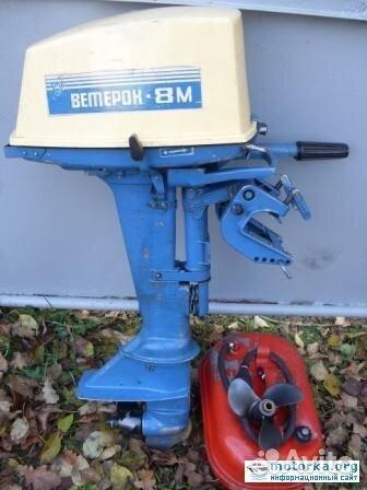 лодочный мотор ветерок 8м увеличение мощности