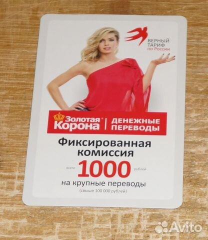 Быстрая Доставка Виагры Москва