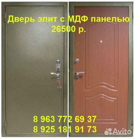 двери металлические входные в городе чехове