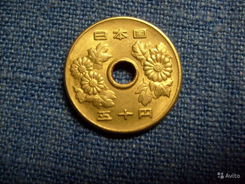 Монета. Япония 50 йен 1967 год. Обращение купить в Санкт ...