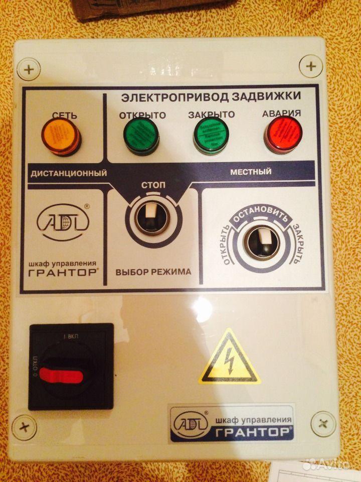 Шкаф управления Грантор