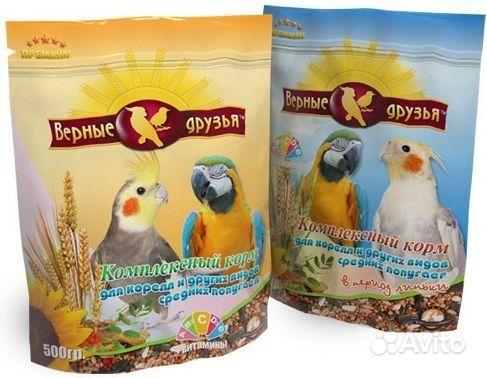 аксессуары для попугаев фото и цена