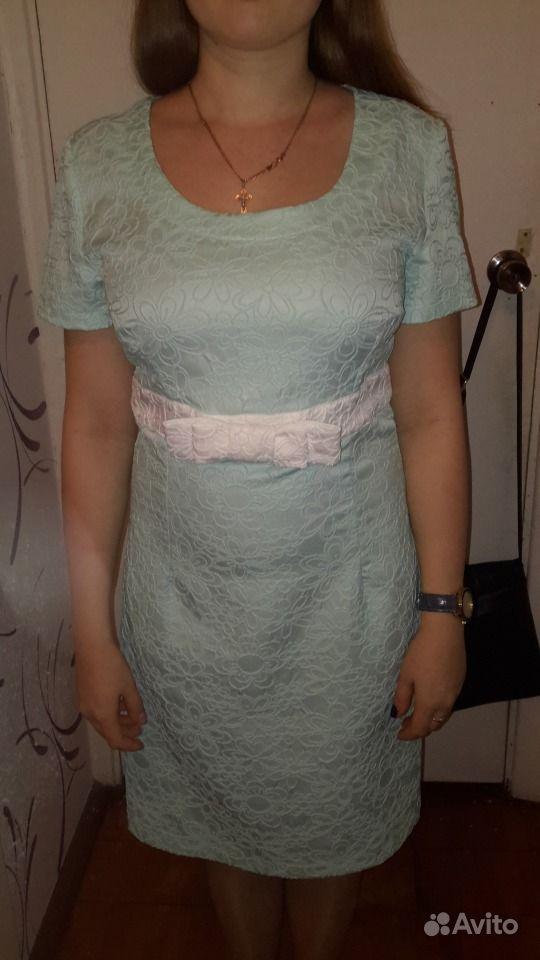 Платье Купить Волжский