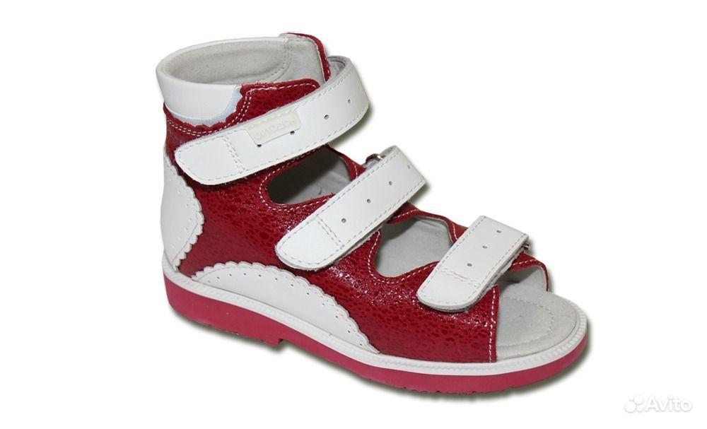 Авито раменское женская и детская одежда и обувь