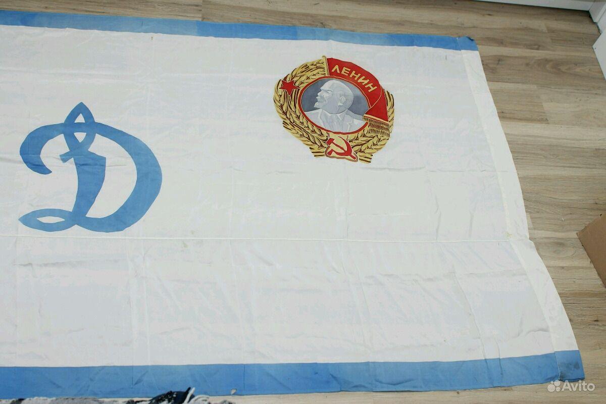 Флаг сербии фото и герб виды дневных