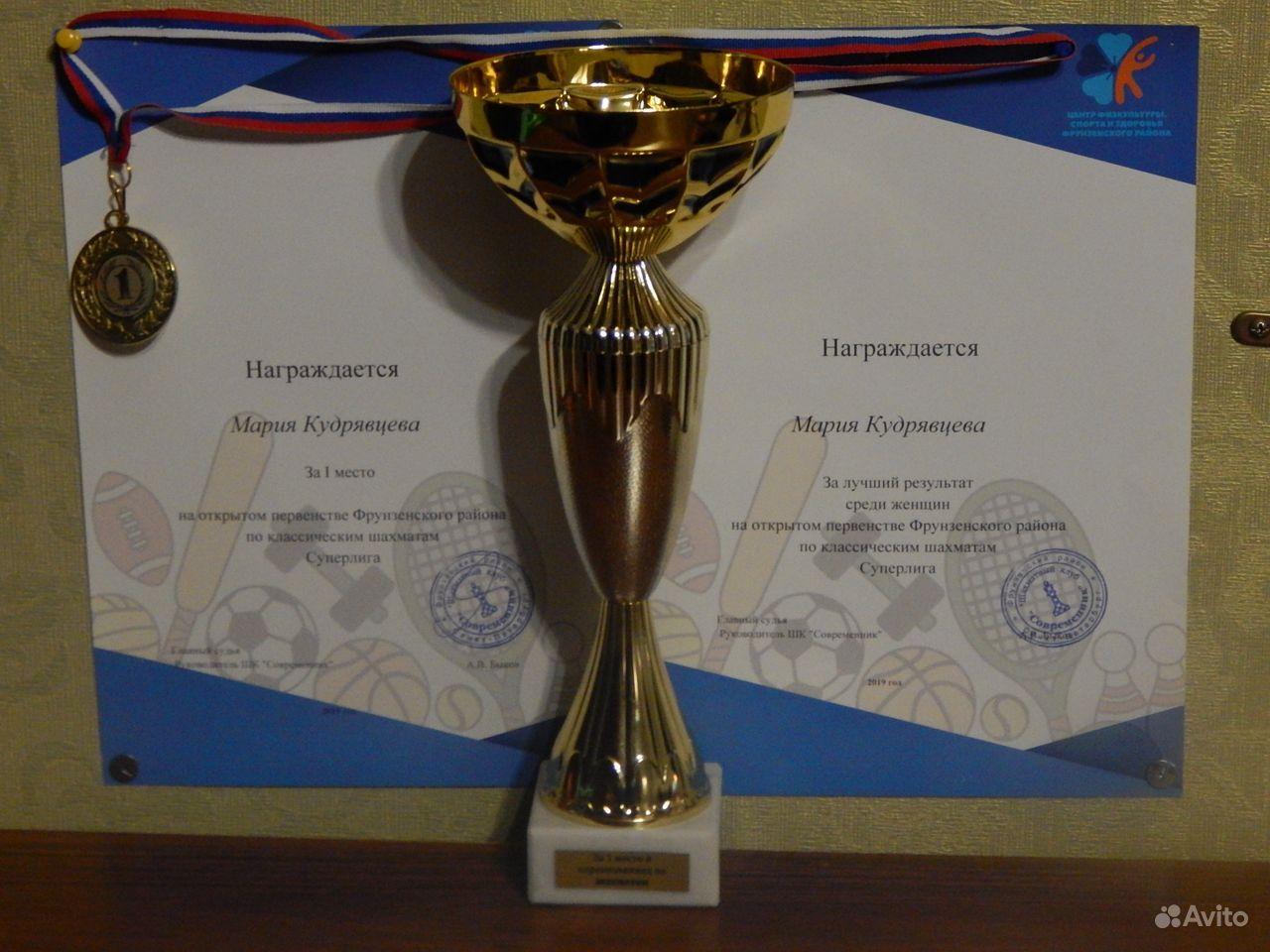 Репетитор по математике, физике, шахматам купить на Вуёк.ру - фотография № 4