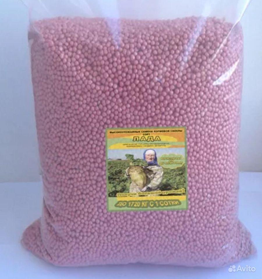 Дражированные семена кормовой свеклы, сорт-Лада купить на Зозу.ру - фотография № 4