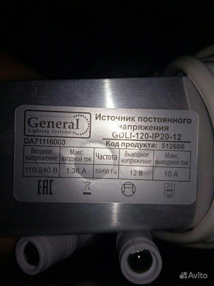 Освещение для рассады купить на Зозу.ру - фотография № 5