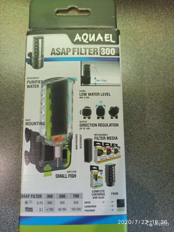 Внутренний фильтр Aquael asap 300 для аквариумов купить на Зозу.ру - фотография № 4