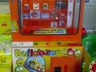 Бизнес План Детских Игровых Автоматов