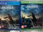 Final Fantasy XV Day One Edition рус для PS4 Xbox