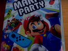 Super Mario Party, Nintendo Switch