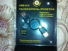 USB Flash кабель