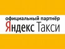 Дать объявление кемерово по поис доска объявлений в запорожской обл