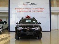Renault Duster, 2018 г., Екатеринбург