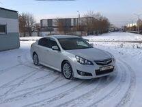 Subaru Legacy, 2013 г., Ульяновск