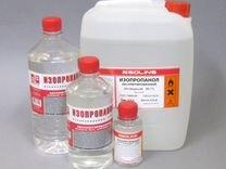 Купить этиловый спирт в мытищах в розницу как купить 70 спирт