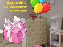 Косметолог, Эпиляция — Предложение услуг в Москве