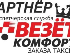 Гос служба вакансии вологодская область свежие авито продажа бизнеса москва салон к