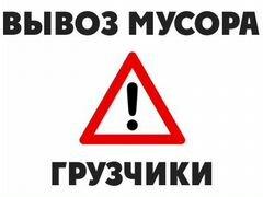 Авито объявления комсомольск на амуре