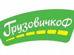 Можно ли взять кредит пенсионерам в беларусбанке
