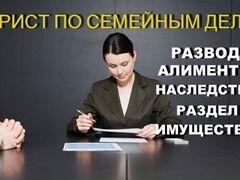 лучшие адвокаты по уголовным делам перми Диаспаре все
