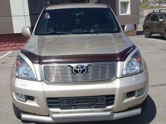 f7c5dc591c90 Купить Toyota Land Cruiser Prado в Петропавловске-Камчатском