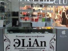 вакансии продавца косметики в ессентуках