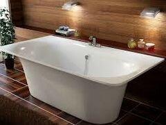 Куплю ванну в самаре частные объявления как подать объявление по строителству краснодар