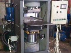 Дробилка ксд 600 в Вязьма дробильно сортировочное оборудование в Лысьва