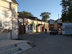 Авито продажа коммерческой недвижимости г узловая Аренда офиса 30 кв Охтинская улица