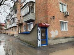 Коммерческая недвижимость в азове ростовской области аренда офиса норд хаус