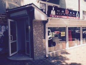 Авито туапсе аренда коммерческой недвижимости офисные помещения под ключ Новощукинская улица