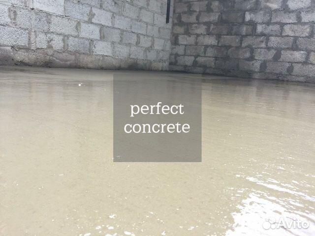 бетон изобильный