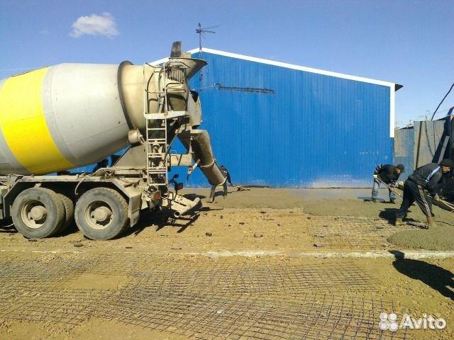 Авито ижевск бетон купить бетон в нахабино с доставкой цена